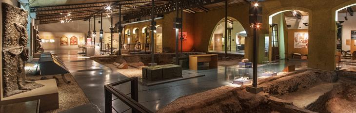Museu da Area Fundacional Mendoza