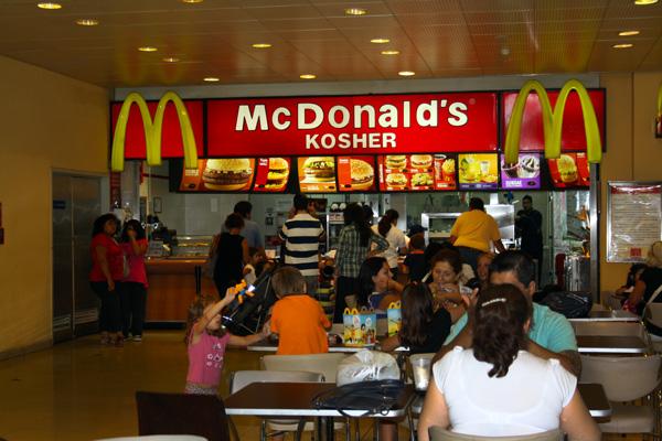 comer-fora-em-buenos-aires-mcdonalds-kosher