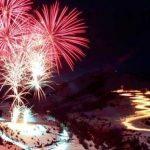 Festa Nacional da Neve em Bariloche